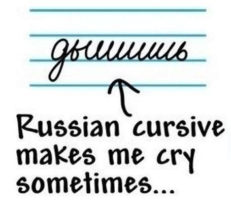 Russian language :)