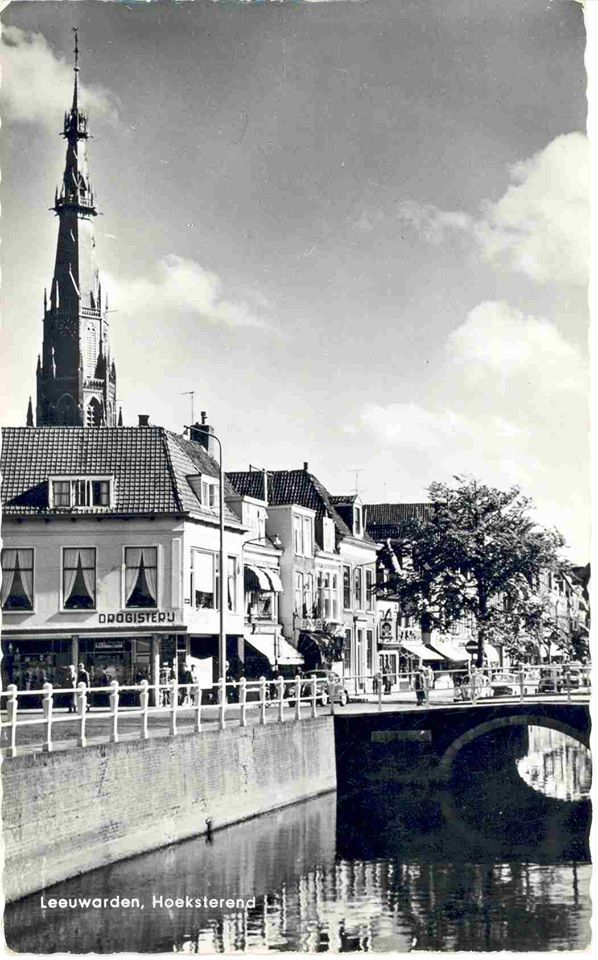 hoeksterend 1963