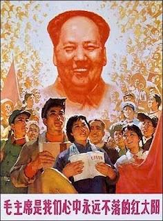 El hogar de las palabras: CISNES SALVAJES (1991), DE JUNG CHANG. GENERACIÓN MAO.