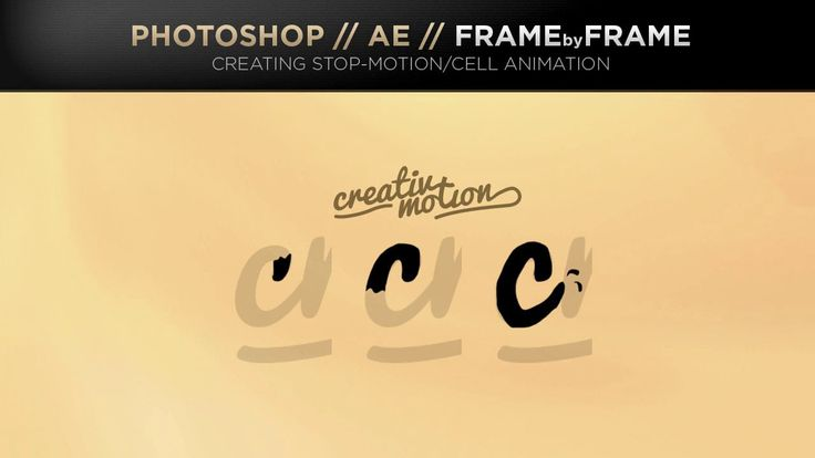 PHOTOSHOP // AFTER EFFECTS // FRAMEbyFRAME CREATING STOP-MOTION/CELL ANIMATION