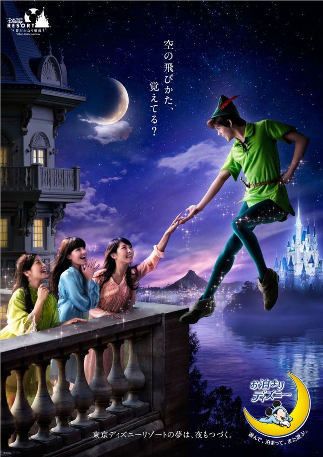 Tokyo Disney Resort Advertisement, Japan knows what's up.