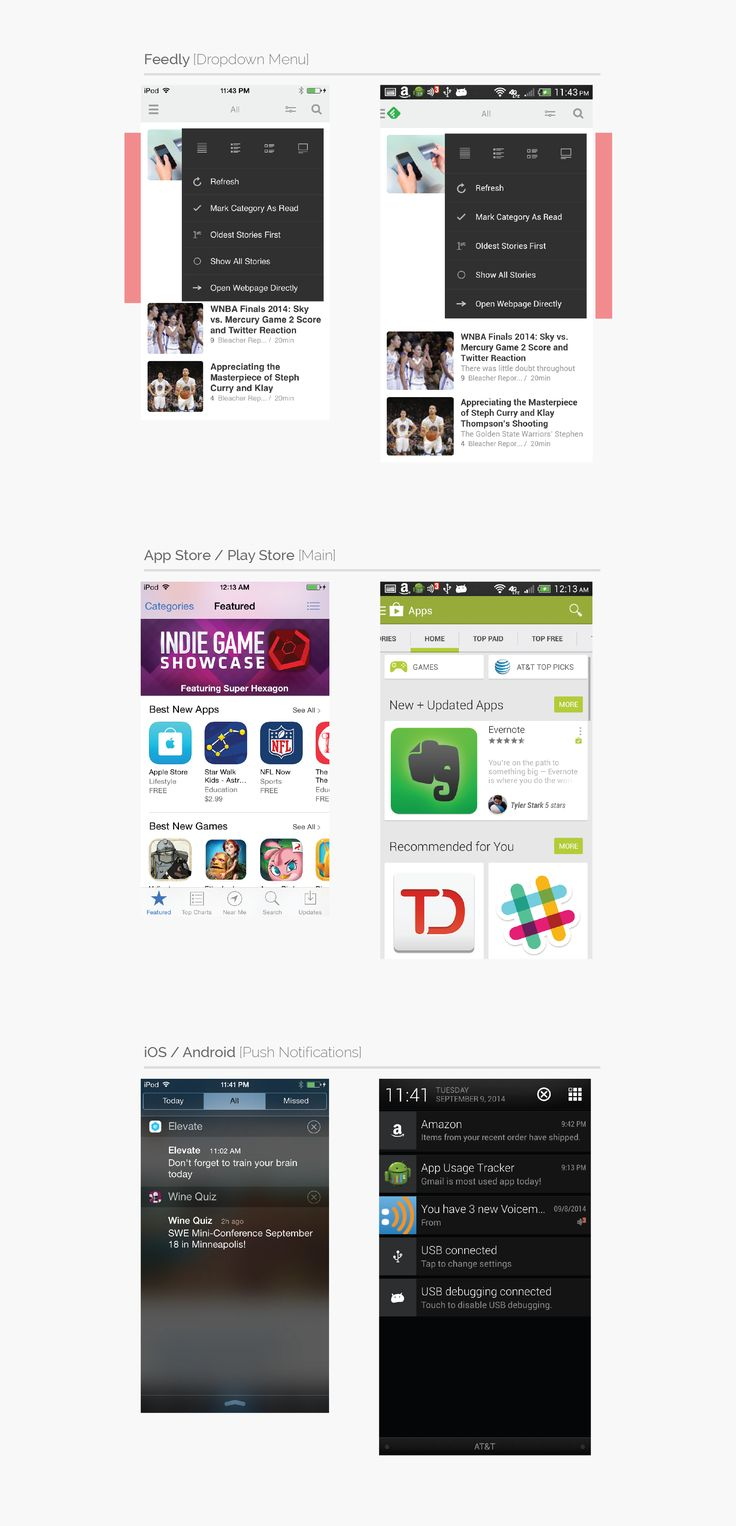 Differences between android and ios design house