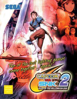 Capcom vs SNK 2 (Capcom) , Wii U Virtual Console