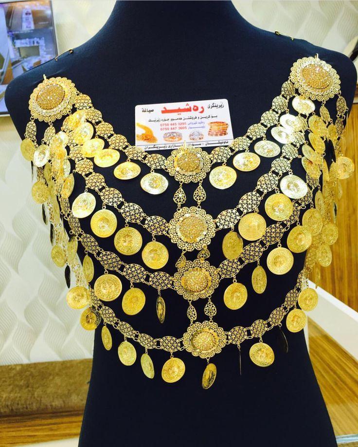 Kurdish gold • Zêrî Kurdî Pinterest: @kvrdistan