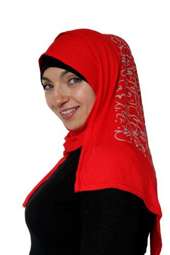 85 Best Islamic Clothing For Women Images On Pinterest
