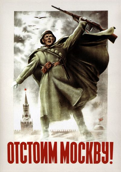 We will defend Moscow! 1941. Russia ~ LOST 27 MILLION PEOPLE ~ in WWII. ~Repinned Via Bright Side Movie
