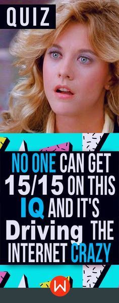 Can you you get 15/15 on this IQ quiz? Random knowledge questions that NO ONE can answer. Do you think you can? knowledge quiz, random questions test, buzzfeed quizzes, knowledge trivia questions. Are you part of the 150+ IQ club?
