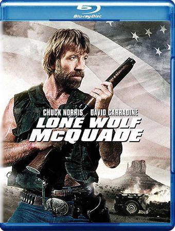 скачать фильм Одинокий волк МакКуэйд (1983)
