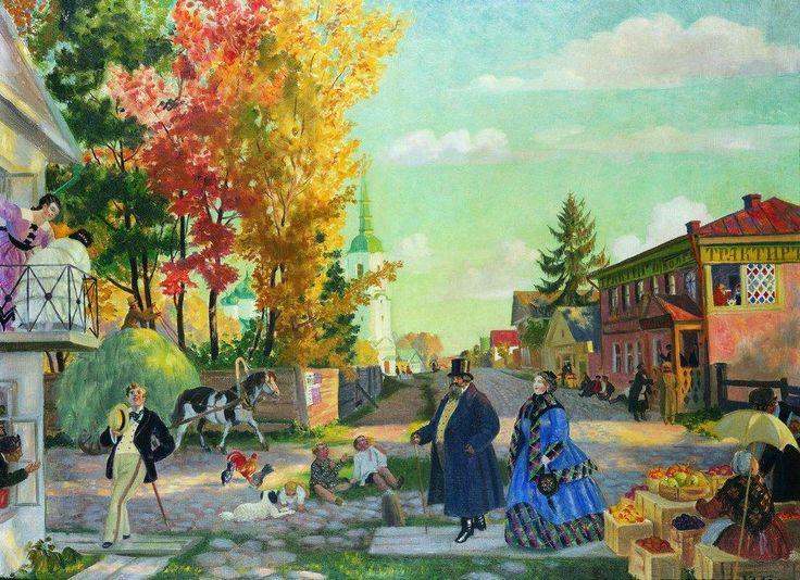"Boris Kustodiev ""Autumn Festivities"", 1922 (Russia, Realism / Art Nouveau, 20th cent.)"