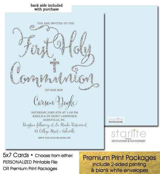 first communion invitation boy light blue silver glitter cross