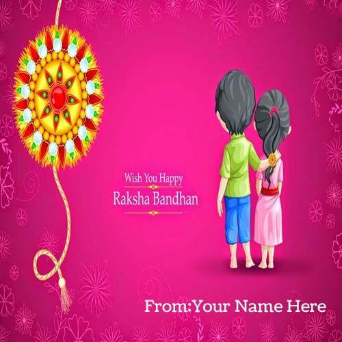 Rakhi Festival Quotes Brother: 1000+ Rakhi Quotes On Pinterest