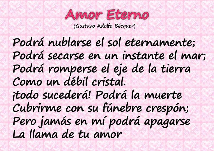 Love Pictures in Spanish | Love Poems in Spanish | Love and Images