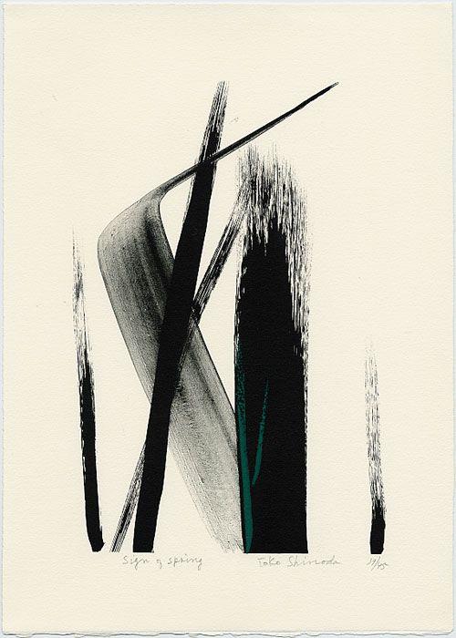 Sign of Spring — Toko Shinoda