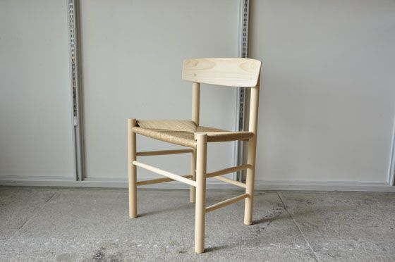 J39 Chair / Borge Mogensen - Less web store
