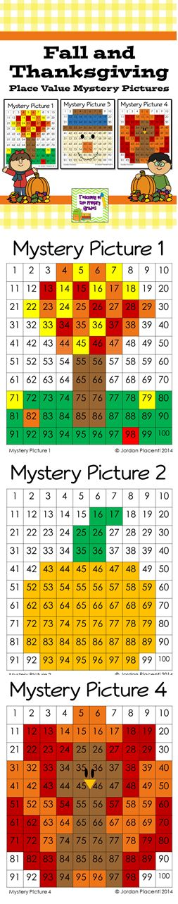 Practice place value with these fun fall and Thanksgiving themed place value mystery pictures. $