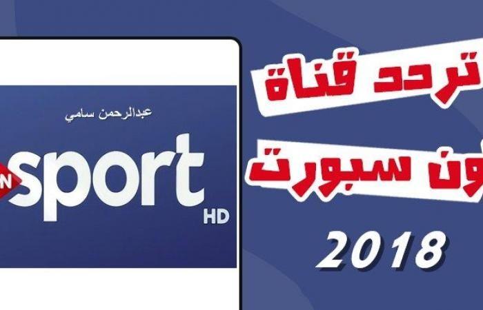 اخبار مصر تردد قناة اون سبورت 2019 On Sport والناقلة لمباراة الإسماعيلي والداخلية مباشرة في الدوري Sports Allianz Logo Allianz