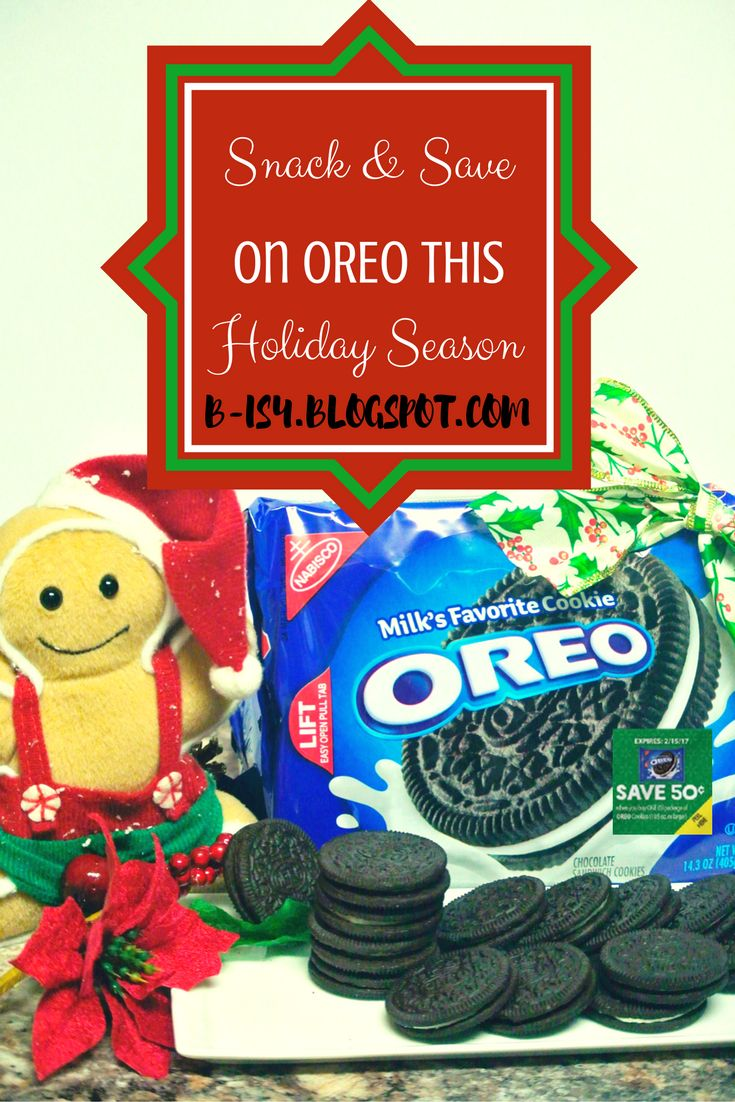 Snack & Save with OREO this Holiday Season: Save BIG on OREO and grab it for only $1.98/pack with the instant rebate coupon on package combined with the Ibotta coupon found in post.  #oreocookies #walmart #sponsored