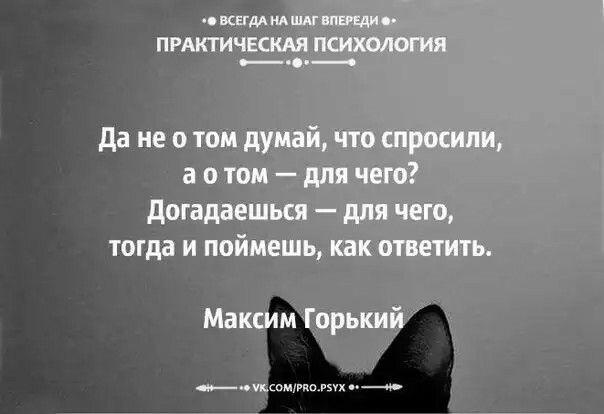 """Максим Горький """"quotes""""цитаты"""" quotes about relationships,love and life,motivational phrases&thoughts./ цитаты об отношениях,любви и жизни,фразы и мысли,мотивация./"""
