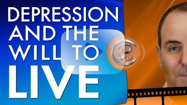 What's the Difference Between Depression and the Will to Live? 🌞  There are many people discussing depression, but I find very few really understand the subject. Some are treating the symptoms without resolution. Depression is not cured; it's managed.