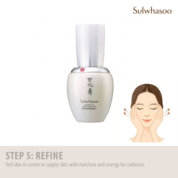 #Beauty Step 5: #Refine - Veil #skin in #serum to supply skin with moisture and energy for radiance.