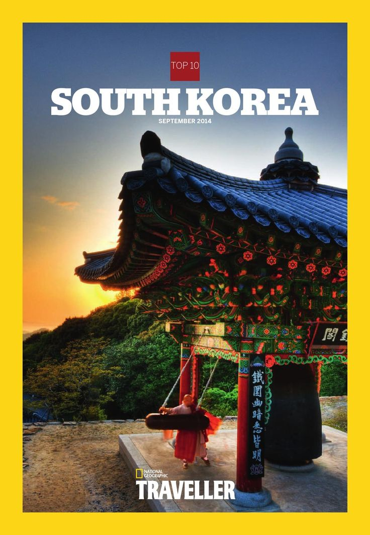 how to travel to korea for cheap