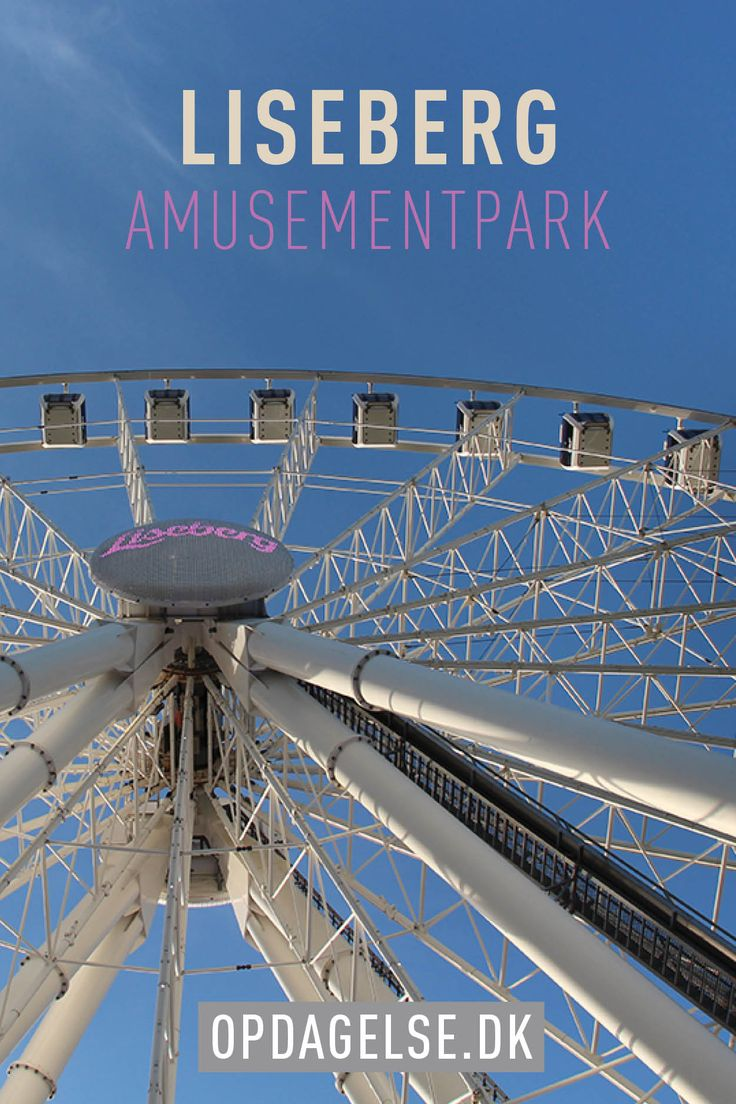 The amusementpark Liseberg in Gothenburg