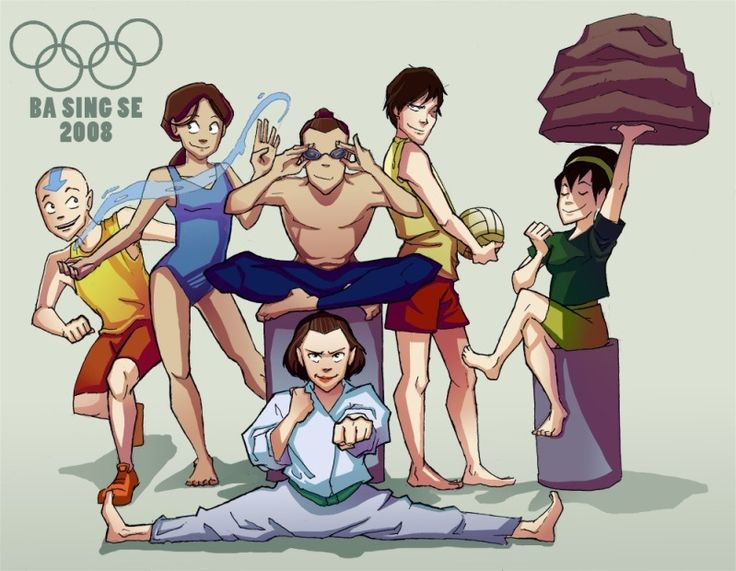 Avatar Olympics - Ba Sing Se