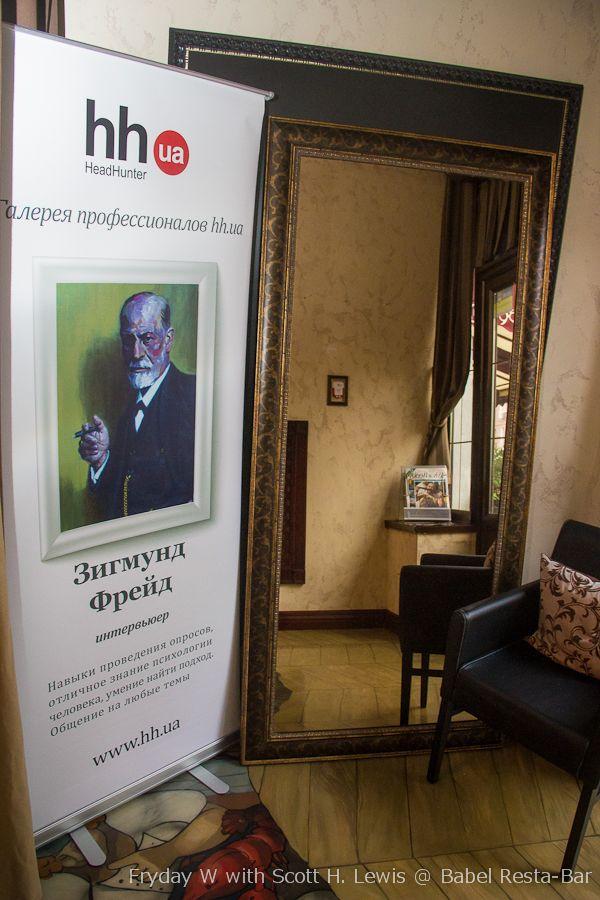 More at: http://socialite.nu/fryday-w-kyiv-afterwork-babel-restaurant-24-07-2013/
