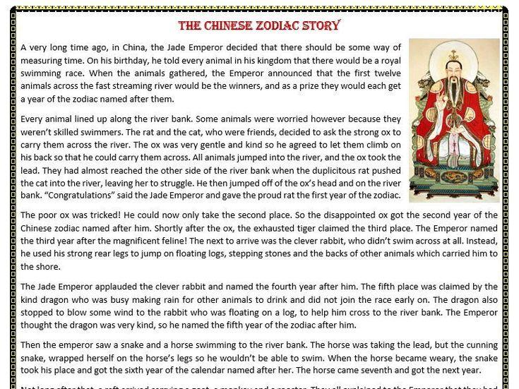 The Chinese Zodiac Story