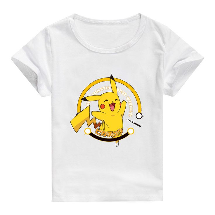 2017 Summer New Style Arrival Kids Clothes White Short Sleeve T-Shirt Boys Girls Child Clothes Animals Children Clothing 02
