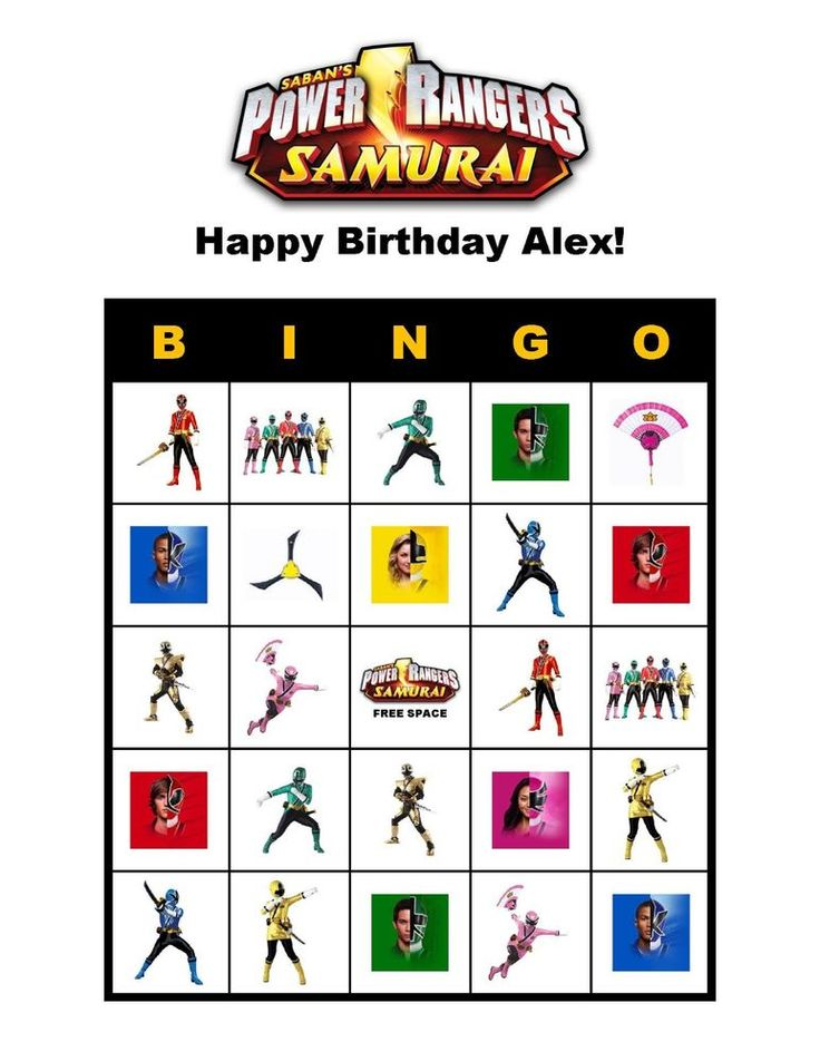 Power Rangers Samurai Birthday Party Game Personalized Bingo Cards