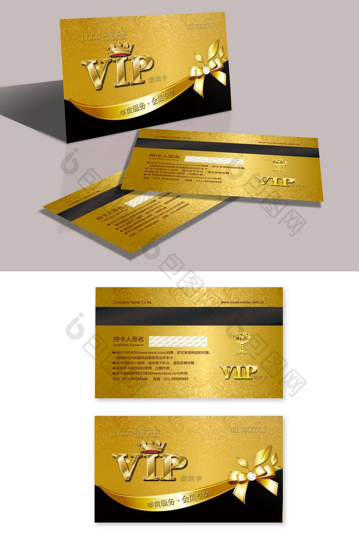 Black Gold Vip Card Membership Card Card Businesscard Free