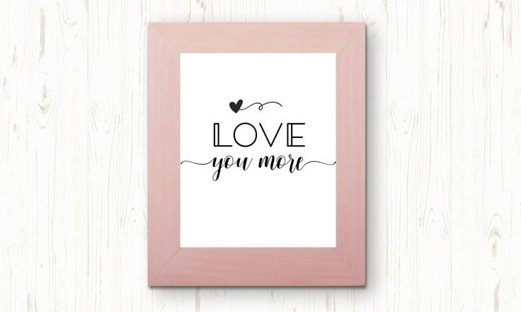 love you more printable, love you poster, nursery printable, love printable, love digital print, black n white, typography art, wall art by ThePrintableCorner on Etsy