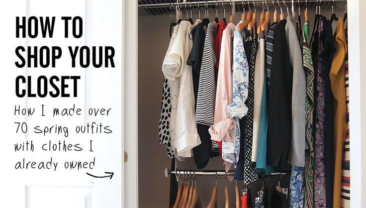 How To Shop Your Closet: The Amazing Spring Outfits You Already Own - via Stylebook App #capsulewardrobe #remix #outfitideas