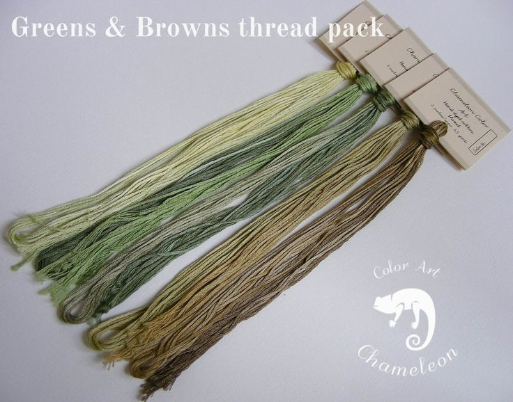 5 PCS Pure Cotton THREAD PACK Greens & Browns - 6 metres/6.5 yards each by ChameleonColorArt on Etsy