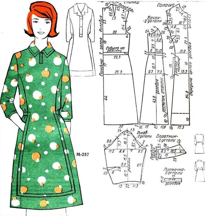 Два варианта домашнего платья из фланели. Рельефные линии спереди имитируют фартук. По линии талии, по бокам и спине платье собрано на широкую резинку. Размер 48, рост III, расход ткани 4,5 м при ширине 62 см.