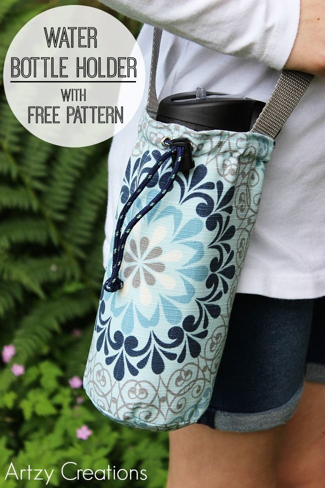 Make this Water Bottle Holder with FREE Pattern.  Great for when your on the go or for hiking. @britausa @walmart #BritaOnTheGo #Pmedia #ad