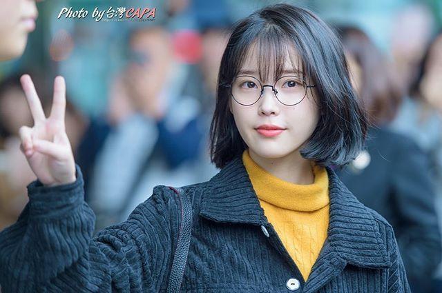 IU 170109 when she leaving taipei hotel