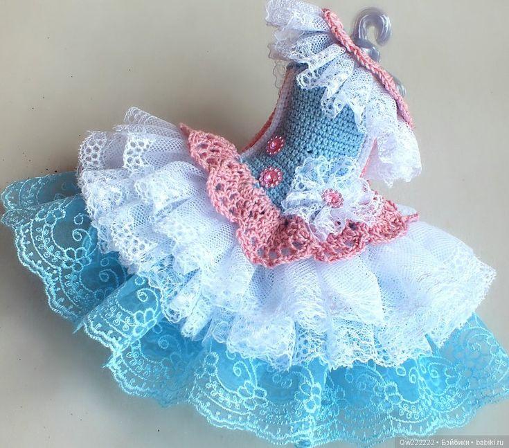 Наряд для паолочки в стиле бохо / Одежда для кукол / Шопик. Продать купить куклу / Бэйбики. Куклы фото. Одежда для кукол