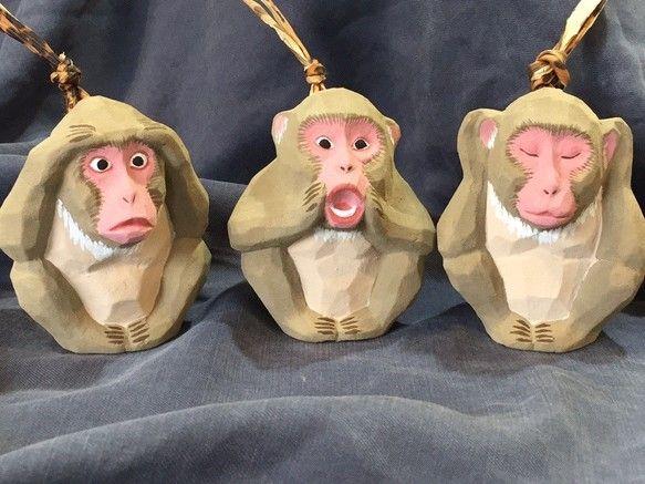 猿の土鈴 お節介三猿 猿 イラスト 動物 絵 猿