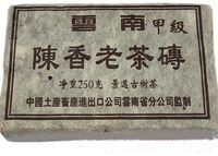 20 years old yunnan puer tea pu er 250g premium Chinese yunnan the puer tea puerh China brick the tea for health care products