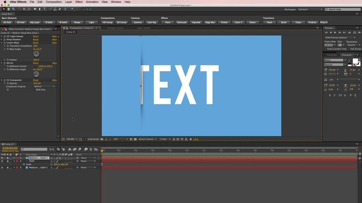 After Effects Cut / Slit Tutorial