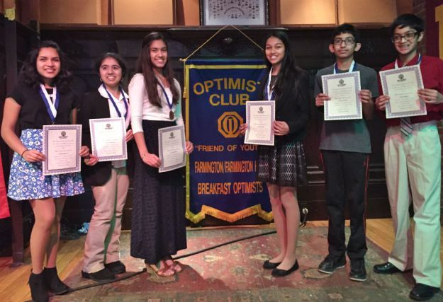 Optimist club essay competition