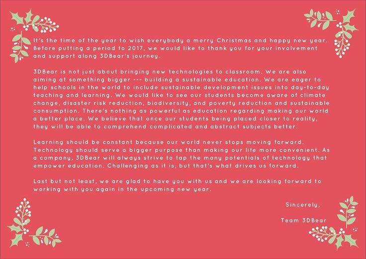 Hyvää joulua! Merry Christmas! We are grateful for this wonderful year thanks everyone! #3dbear #3dbearjourney #gratitude #education #learning #technology #merrychristmas #happynewyear