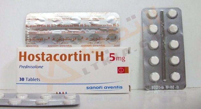 دواء هوستاكورتين Hostacortin أقراص لعلاج الحساسية الم زمنة التي ت صيب الجسم فهو من أفضل الأدوية التي ت ست Convenience Store Products Tablet Convenience Store