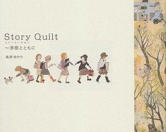 Story Quilt 2 Yukari Takahara Japanese Quilt by JapanLovelyCrafts