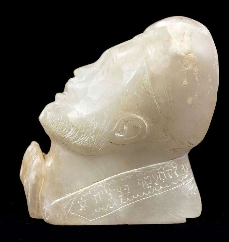 """KoALBERT SWAY """"Kol Nidrei"""" (Stone Bust), Man in Prayer, Judaica Sculpture, SIGNED  Stone bust of a man in Yom Kippur prayer of Kol Nidrei, wrapped in talith (prayer shawl). Signed in hebrew and with artist's initials.l Nidrei"""