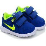 Com o Tênis Nike Experience Ltr Tdv Azul, os baixinhos se superam a cada passinho!  Principais Características: Detalhes em costuras e logo aplicado na lateral; Cabedal em mesh e couro sintético; Forro acolchoado respirável; Fecho em velcro duplo; Entressola em Phylon; Solado antiderrapante com cortes profundos.Com a Nike, os pequenos atletas têm a certeza de um caminhar seguro e repleto de estabilidade. Como é o caso deste modelinho, um calçado moderno e superdescolado. Assegurando alta…