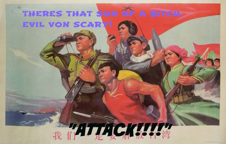 """my """"struggle"""" vs the """"Heroic Spamming Peoples"""" of the PRC #spam #china #propaganda"""