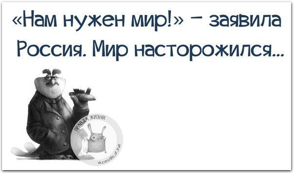 Прикольные фразочки в картинках :) 26 штук » RadioNetPlus.ru развлекательный портал